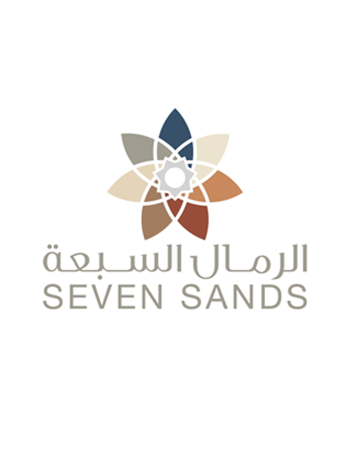 Seven-Sands